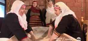 В Темата на NOVA: Пазителите на старите български рецепти
