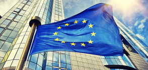 ЕС призовава САЩ и Русия да продължат диалога си