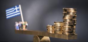 Атина поиска официално да изплати предсрочно част от дълга си към МВФ