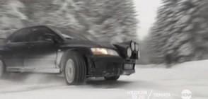 Темата на NOVA за рисковете на пътя през зимата