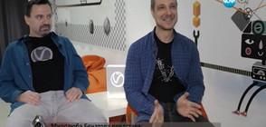 """Миролюба Бенатова представя: Българи с """"Оскар"""""""