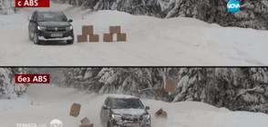 ТЕМАТА НА NOVA: За рисковете на пътя през зимата