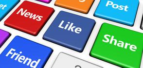 Facebook въвежда предупреждение срещу фалшивите новини