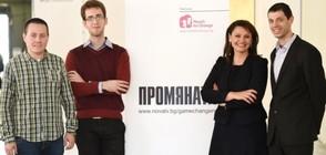 """""""Враца софтуер общество"""" отличени в класацията Forbes Европа """"30 под 30"""""""