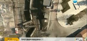 Лора Крумова: Машинистът на влака убиец е смазан от случилото се (ВИДЕО)