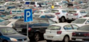 Нови платени паркоместа и още метростанции