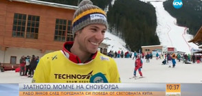 Радо Янков: Не мога да опиша колко съм щастлив!