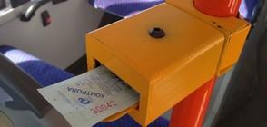 След поскъпването на билета в София - повече приходи, услугата остава същата