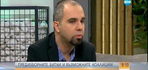 Първан Симеонов: Има доста варианти за управление