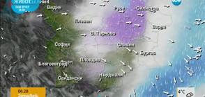 Прогноза за времето (20.02.2017 - сутрешна)