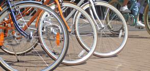 Общински велосипеди под наем вече и в София