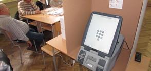 Криминално проявени не са посещавали склада с машините за гласуване