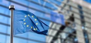 Повечето граждани на ЕС вярват, че съюзът отстоява мира и демократичните ценности