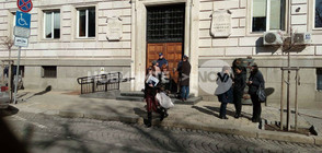 Сигнал за бомба в Столичната община, съветниците останаха в сградата