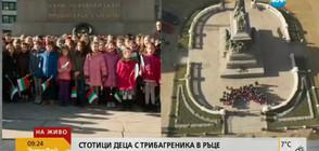 """Стотици деца с трибагреник в ръце рецитират """"Аз съм българче"""" (ВИДЕО)"""