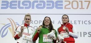Мавродиева спечели сребро в тласкането на гюле на Европейското в Белград (ВИДЕО)