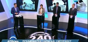 """ДЕБАТИТЕ ПО NOVA: Патриотите, """"Движение 21"""" и """"Да, България"""" за корупцията и битовата престъпност"""