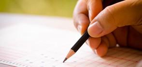 За първи път проверяват изпитите на седмокласниците онлайн