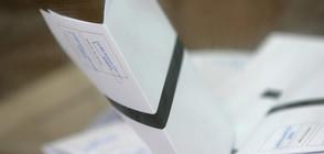 Избирателната активност към 17 часа е 42,74%