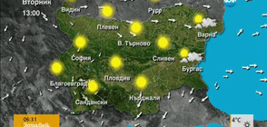 Прогноза за времето (28.03.2017 - сутрешна)