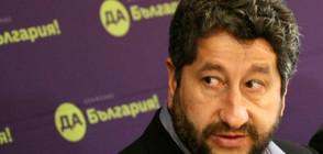 Христо Иванов призовa Борисов да се откаже от премиерския пост