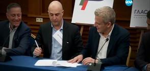Погребани ли са десните партии в България след изборите?