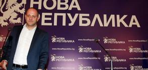 Реформаторският блок решава за оставките на ръководството