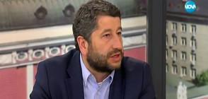 Христо Иванов: Този парламент обрича страната на безвремие