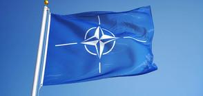 НАТО: Няма условия за стратегическо партньорство с Русия