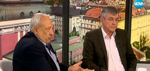 Възможна ли е коалицията между БСП и ГЕРБ?