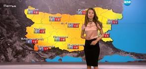 Прогноза за времето (30.03.2017 - централна)