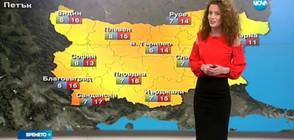 Прогноза за времето (31.03.2017 - обедна)