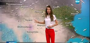Прогноза за времето (02.04.2017 - централна)