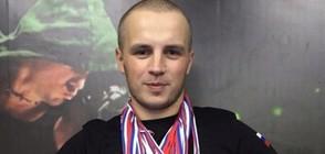 Шампион на Русия е сред жертвите на атентата в Санкт Петербург
