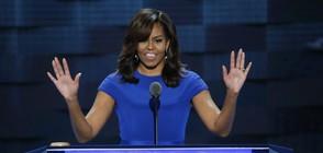 Мишел Обама се появи в небрежен вид (СНИМКА)
