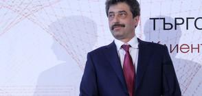 Прокуратурата: Цветан Василев раздал 2,5 млн. от КТБ в подаръчни торбички