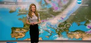 Прогноза за времето (08.04.2017 - централна)