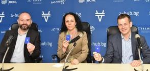 Първият хъб за социални иновации отвори врати в София
