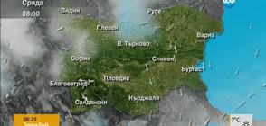 Прогноза за времето (12.04.2017 - сутрешна)