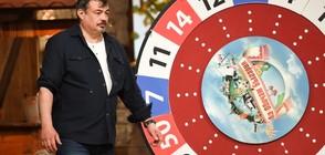 """""""Аз обичам България"""" посреща Великден с Иван Ласкин в ролята на капитан"""