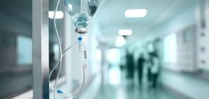 Недостиг на лекари в болницата, която трябва да приема пациенти с COVID-19