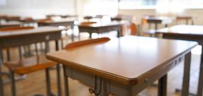 ПРОМЕНИ: Учениците ще имат изпити и още едно удостоверение след 10-и клас