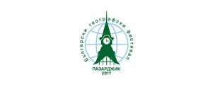 Стартира единственият географски фестивал в България