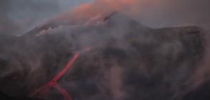 Реки от лава се стичат по склоновете на Етна (ВИДЕО)