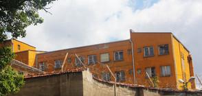 Схеми за търговия с наркотици в Софийския затвор