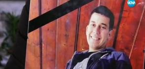 """ТРАУР В МЕЗДРА: Десетки се сбогуваха с младия мъж, загинал на """"Хемус"""""""