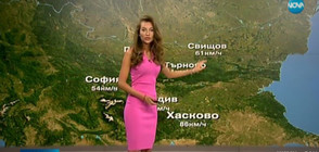 Прогноза за времето (23.04.2017 - централна)