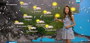 Прогноза за времето (24.04.2017 - централна)