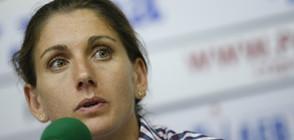 Дънекова не е оневинена, България тръгва по пътя на Русия?