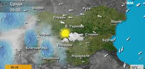 Прогноза за времето (03.05.2017 - сутрешна)